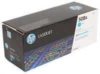 Картридж HP CLJ Enterprise M552/553/MFP M577 (O) CF361A, C, 5K